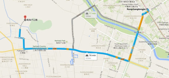 Take bus 453 to nanhaizi park from rongchangjie station